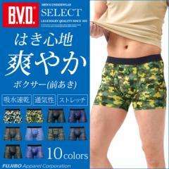 B.V.D.SELECT ボクサー プリント メッシュ ボクサーパンツ (前あき) BVD ボクサー パンツ メンズ 男性下着