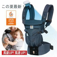 Baby hopper(ベビーホッパー)ベビーカー&ベビーキャリア用ポータブル扇風機