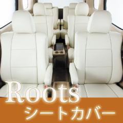 Roots ルーツ シートカバー ヴェゼルハイブリッド RU3 RU4 H30/2- H143