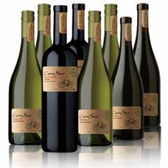 1本当り1,021円 送料無料 コノスル オーガニック4シリーズ8本セット ワインセット 自然派ワイン ヴァン ナチュール