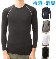アンダーシャツ 長袖 JW-623 アンダーシャツ 冷感 接触冷感 速乾 定番 動きやすい ストレッチインナー 長袖クルーネック