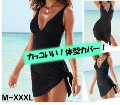 【期間限定セール】水着 ワンピース 体型カバー レディース 着やせ UVカット 大人 盛 パット ブラック 大きいサイズ 黒 ブ