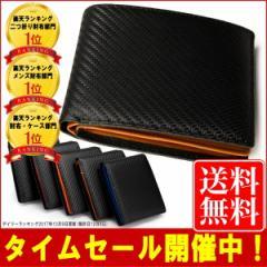 財布 二つ折り財布 コインケース メンズ 財布 隠しポケット付き カーボンレザー ブランド 小銭入れ 革 2つ折り財布 レザー