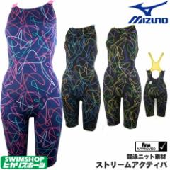 別注タイプ/箱なしミズノ MIZUNO 競泳水着 レディース ハーフスーツ Stream Aqutiva ストリームフィット N