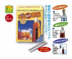 【送料無料】ペットボトルでカンタン♪ごくらーく麦茶♪120包【宇治川製茶店】スティックティーバッグ・冷水筒でそのまま水出し便利な