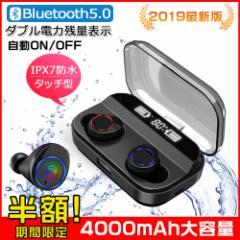 【2019最新版 LEDディスプレイ】 ワイヤレスイヤホン 電池残量 イヤホン Hi-Fi 高音質 AAC対応 最新blueto