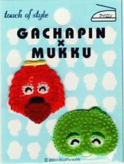 W01I8647 キャラクターワッペン アップリケ刺繍 アイロンワッペン ガチャピン・ムックフェイスW01I8647