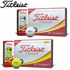 タイトリスト ディーティ トゥルーソフト Titleist DT TruSoft ゴルフ ボール 1ダース(12球) 2018年