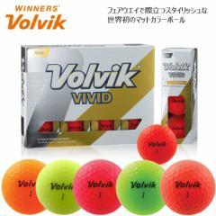 【即納】ボルビック Volvik VIVID ゴルフボール ビビット マットカラーボール 1ダース(12球入り) 国内正規品