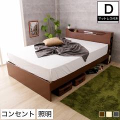 ロゼッタ すのこベッド ダブル 木製 オリジナルマットレス付き 宮付き シェルフ コンセント 照明 すのこ ミドル