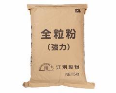 TOMIZ cuoca (富澤商店 クオカ) 国産強力全粒粉(江別製粉) / 5kg 全粒粉 国産全粒粉