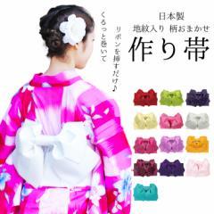 (作り帯 柄) 浴衣 帯 作り帯 大人 簡単 レディース 13colors(yp)