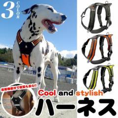 犬 ハーネス ベスト ペット 服 胴輪 キャット ドッグ メッシュ ドッグウェア 大型犬 中型犬 h0120