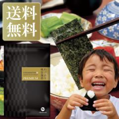 海苔 有明海産プレミアム味付け海苔 8切160枚 メール便送料無料 茶匠庵 味付海苔 一番摘み 味付けのり ご飯のお供 訳あり商