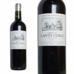 シャトー・カントメルル 2005年 メドック公式格付け第5級 750ml (フランス ボルドー 赤ワイン)