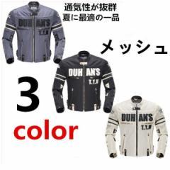 DUHAN メンズ バイク ジャケット ライダースジャケット バイク ウェア メッシュ 春 夏 秋 3シーズン プロテクター装備