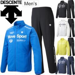 ジャージ 上下セット メンズ/デサント DESCENTE Move Sport ハニカム クロス ジャケット パンツ/ トレーニ