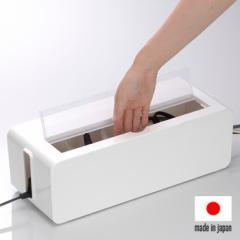 テーブルタップボックスL コンセント ボックス コンセント 収納 コンセントカバー 赤ちゃん タップボックス コード収納 ケーブ