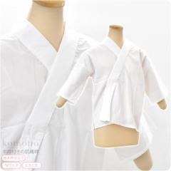 うそつき襦袢 共袖 さらし半襦袢 抜き衿仕立て 塩瀬 半襟付 筒袖 共袖 衣紋なし メール便OK 10000323