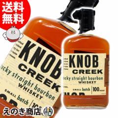【送料無料】ノブ クリーク 750ml ウイスキー バーボン 50度 正規品