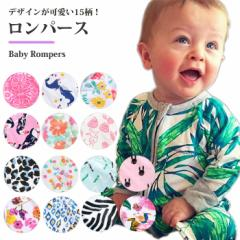12eaa53588249 ベビー ロンパース ベビー服 男の子 女の子 パジャマ 肌着 前開き 幼児 赤ちゃん 長袖 キッズ かわいい 新生児服