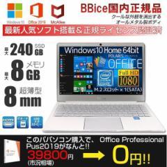 ノートパソコン NoteBook Smartbook14.1 Microsoft Office2019/McAfee/Win10
