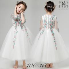 お花のロングドレス ホワイト ピアノ 発表会 ドレス 子供 130 140 150 160 ドレス 子供 結婚式 キッズ ドレス