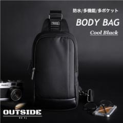 ボディバッグ メンズ 大容量 ショルダーバッグ 斜めがけ ブラック 防水 おしゃれ 人気 収納しやすい多ポケット クール iPa