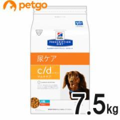 ヒルズ 犬用 c/d マルチケア 小粒 ドライ 7.5kg 【12時までのご注文で当日発送】