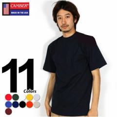 CAMBER ポケット 半袖 TEE 定番 ヘビーウェイト 8オンス キャンバー tシャツ