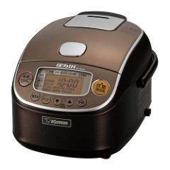 象印 圧力IH炊飯器 極め炊き 黒まる厚釜 NP-RL05-TA ブラウン [3合炊き]