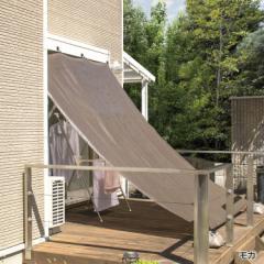 【送料無料】日よけ 雨よけシェード 2×3m JWP-W30M モカ ベージュ グレー 窓 ベランダ テラス 庭