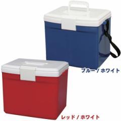 【クーラーボックス 小型】保冷 収納 釣り ペットボトル アイリスオーヤマ レッド ブルー CL-15