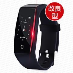 【2019年3月最新版】精確な血圧心拍計 防水 腕時計 line スマートウォッチ 歩数計 睡眠検測 日本語説明書 iPhone