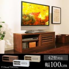 テレビ台 幅100 スライド扉式TV台 おすすめ 新生活 送料無料 テレビ台 スライド扉 テレビ ローボード
