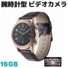 最新版 腕時計型 ビデオカメラ フルHD 16GBモデル 多機能 高画質 microSD 防犯カメラ 隠し セキュリティ 小型