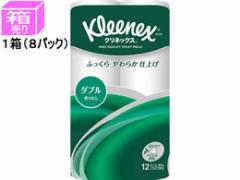 日本製紙クレシア/クリネックス 30m ダブル 12ロール×8パック
