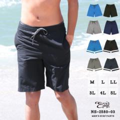 メンズ 水着 サーフパンツ 海パン 水陸両用 海水パンツ ボードショーツ サーフショーツ 海水浴