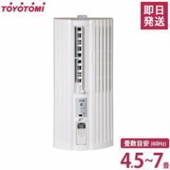 トヨトミ 窓用パーソナルエアコン TIW-A160J(W) (能力1.6kW/4.5〜7畳用)