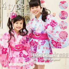 浴衣 ドレス 子供 女の子 レトロ キッズ セパレート 110 120 130 140 cm 兵児帯 セット アリサナ aris