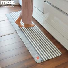 moz タフトキッチンマット 45×120cm カラー2色 送料無料 北欧 スウェーデン エルク(ヘラジカ) 滑り