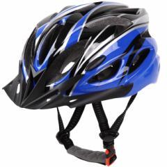 HY-00083 ヘルメット こども用 自転車 男の子 大人用 改良版 スケボー 等 レディース メンズ 女の子 男の子