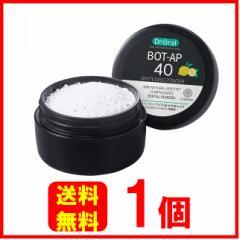 Dr.オーラル ホワイトニングパウダー 26g 天然アパタイト40%配合 シトラス