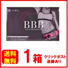 BBB トリプルビー Beauty Build Body 2.5g×30本  BBB orkis
