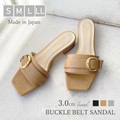 日本製 バックルベルトサンダル サンダル 大人サンダル 楽ちん リゾート 上品  レディース 新作 シンプル