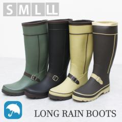 レインブーツ ロング ロングブーツ 完全防水 長靴 レイングッズ 雪 雪かき 台風 梅雨 レインシューズ