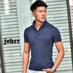 メンズ ポロシャツ ポロ 半袖 半袖ポロ 父の日 ギフト ファッション 大きいサイズ 大きめ ゆったり イタリアンカラー シャツ
