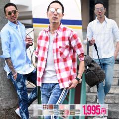 送料無料 メンズ シャツ 七分袖 長袖 リネンシャツ チェックシャツ 父の日 ギフト ファッション 長袖シャツ 7分袖 薄手 麻