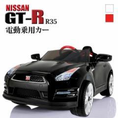 電動乗用カー nissanGTR NISSAN GT-R 正規ライセンス 乗用ラジコンカー 充電式 プロポ操作 子供用 乗用玩具