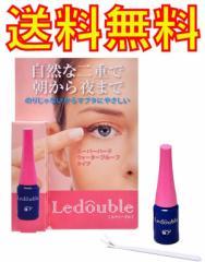 ルドゥーブル 二重まぶた化粧品 2mL Ledouble